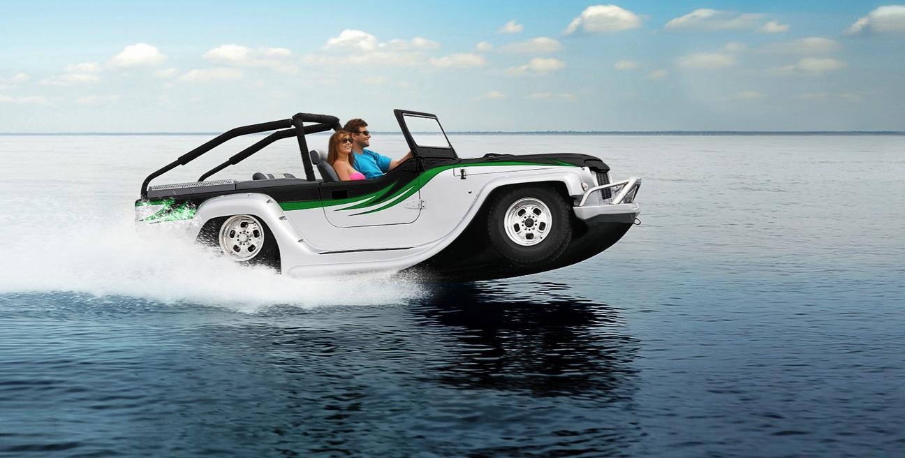 צעצוע יקר - מכונית סירה